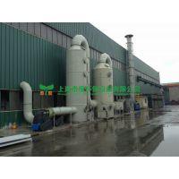 废气处理设备工业废气处理设备