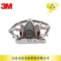 3M6200防毒面具 半面罩正品保证