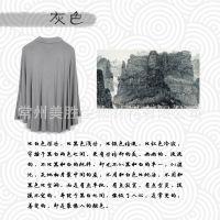 厂家直销 天然植物染料 灰色 草木染 棉/麻/丝/毛染色 美胜