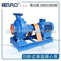 肯富来单级离心泵,农田排灌专用佛山肯富来水泵厂IS型单级离心泵,肯富来IS50-32-250离心泵