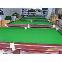 北京台球桌厂家专卖店报价 台球桌厂家直销价格