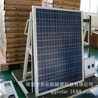 优质太阳能光伏板 多晶硅电池板批发 100瓦光伏板价格