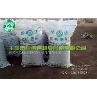 供应复合微生物有机肥 微生物复合有机肥供应商
