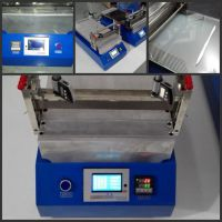 新型 实验室小型涂布机 刮刀线棒一体机型号:SX-5000AX