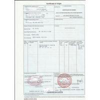 出口哥斯达黎加办理什么产地证?办理中哥原产地证书FORM L