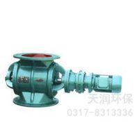 上海GLJW-4型卸料器泊头天润最专业