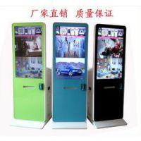 微信照片打印机、立式微信机、江苏微信营销机厂家直销