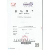 河南郑州混凝土地面面层强度不够、起灰起砂处理剂厂家直销