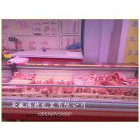 鲜肉保鲜柜,鲜肉冷藏柜,鲜肉展示柜
