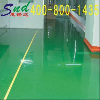 儋州那大地坪漆,环氧树脂地板漆,自流平,海南思诺达