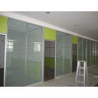 烟台办公隔断、玻璃隔断、双玻隔断、百叶隔断、活动隔断、内置百叶玻璃隔断、屏风、玻璃隔断型