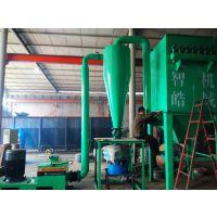 智皓ZHJX-600绿色加工环保PVC磨粉机