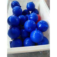 杭州供应水库养殖塑料浮球 40公分聚氨酯pe浮球定做厂家