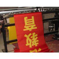深圳供应丝印条幅 激光条幅 彩印条幅制作颜色齐全8元/米量大更优