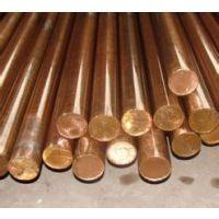 今日锆锆铜棒价格行情C18150耐磨20mm哪家专业哪家强