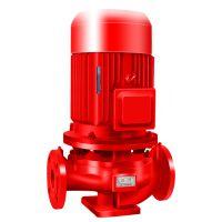 XBD15-120-HY.45kw消防栓泵