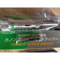 正品批发日本中村KANON 20LTDK/N20LTDK扭力起子螺丝刀