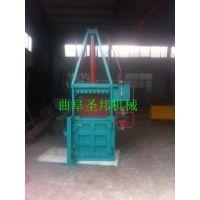废品回收便利耐用压缩打包机 圣邦立式小型打捆机