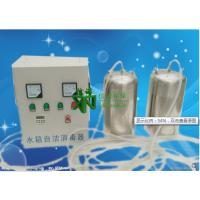 信诺【甩甩甩】供应全国WTS-2A-2内置式水箱自洁消毒器500瓦食品级无二次污染消毒仪