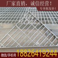 钢格板沟盖排水 镀锌钢格板沟盖 钢格板护栏大量销售中