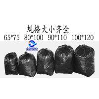 宜宾塑料袋厂家定制垃圾袋 手提袋 CT袋 防尘袋