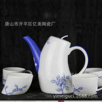 唐山骨质瓷手绘开心壶茶具套装茶杯厂家直销可定制创意功夫茶具