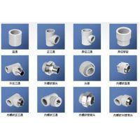 upvc排水管造价信息|upvc排水管材管件供应商|盼忠建材