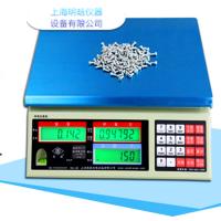 7.5kg英展电子计数秤ALH-C计数电子桌称7.5kg/0.5g仓库螺丝计数称