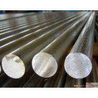 批发销售15S20德标原厂优质易切削钢价格规格