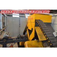 角钢钻/数控角钢钻/数控角钢线/济南光先数控JNC3640G高速数控角钢钻孔打字(锯切或剪切)生产线