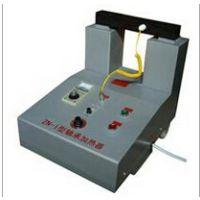 轴承感应加热器ZN-1电机铝壳加热器