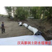 河源5千克膨润土防水毯(多图),河源膨润土防水毯报价