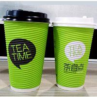 饮品连锁店定制16盎司瓦楞纸杯 双层纸杯奶茶杯定做