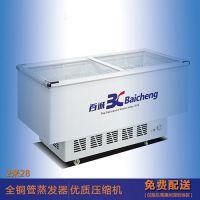 肇庆商用系列冷柜厂家告诉您防止冷藏柜故障方法