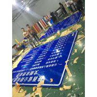 渭南标牌厂加工制作市区道路指路反光标志牌热镀锌标志杆厂