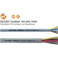 LAPPKABEL OLFLEX CLASSIC 100控制电缆