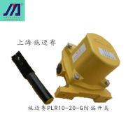 PLR10-2D-G防偏开关上海施迈赛