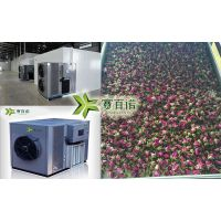 带冷凝水回收、干燥品质好的玫瑰花烘干机
