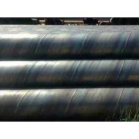 天津 专业生产 螺旋管 Q235 专业生产10年 18502270634