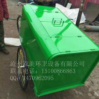 【脚踏环卫三轮车价格】北京厂家供应人力保洁三轮车、街道清扫三轮车、环卫保洁三轮车