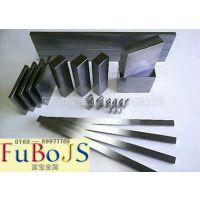 供应供应HS6-5-2-5高速工具钢、化学成分、报价