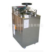 带干燥立式压力蒸汽灭菌器/上海博讯/YXQ-LS-100G