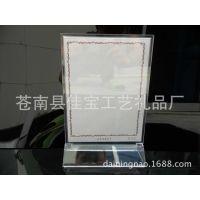 供应透明塑料PS2905台签  有机玻璃制品  厂家直销 全网