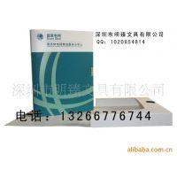 西安国家电网档案盒,渭南国家电网文件盒,陕西国家电网档案盒,