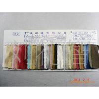 色织格子真丝双宫100%桑蚕丝真丝色织双宫丝绸服装面料色织双宫绸