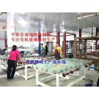 厂家定做生产透明有机玻璃板 亚克力 备有大量各个规格现货