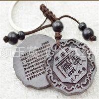 【诚信厂商】供应黑檀八卦平安钥匙扣挂件、念珠手链、佛珠手链
