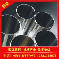 供应310s不锈钢装饰管量大从优|310s不锈钢装饰管价格
