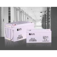 供应吉林圣阳蓄电池SP12-200A总代理