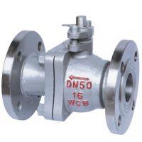厂家供应软密封电动球阀 不锈钢电动球阀 Q941F-16P DN50